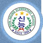 신능초등학교 교표 이미지